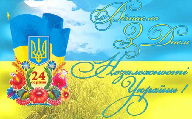 Как команды УПЛ поздравляли Украину с Днем Независимости - изображение 1